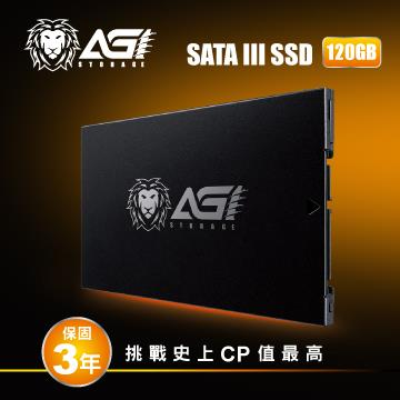 【120G】AGI 2.5吋 SATA固態硬碟