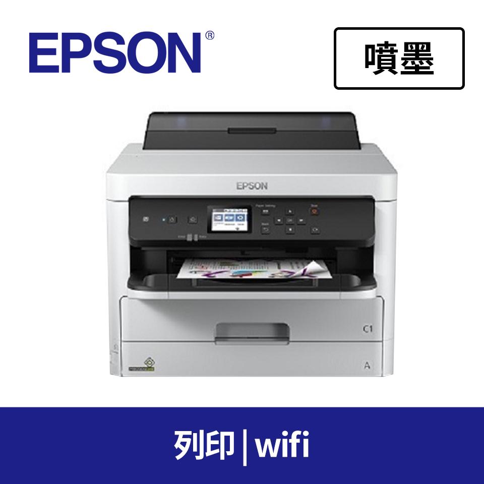 愛普生EPSON Pro WF-C5290 高速商用印表機(C11CG05505)