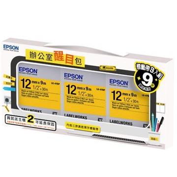 【福利品】EPSON LK-4YBP標籤帶(辦公室醒目包)