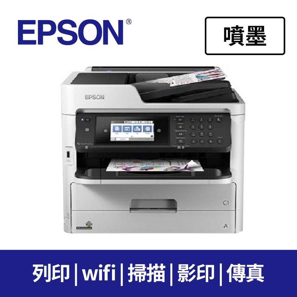 愛普生EPSON WF-C5790 高速商用傳真噴墨複合機 C11CG02505