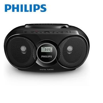 【展示機】PHILIPS USB手提CD音響