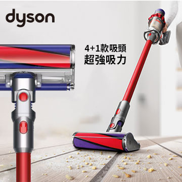 (福利品)戴森Dyson V10 Fluffy SV12無線吸塵器