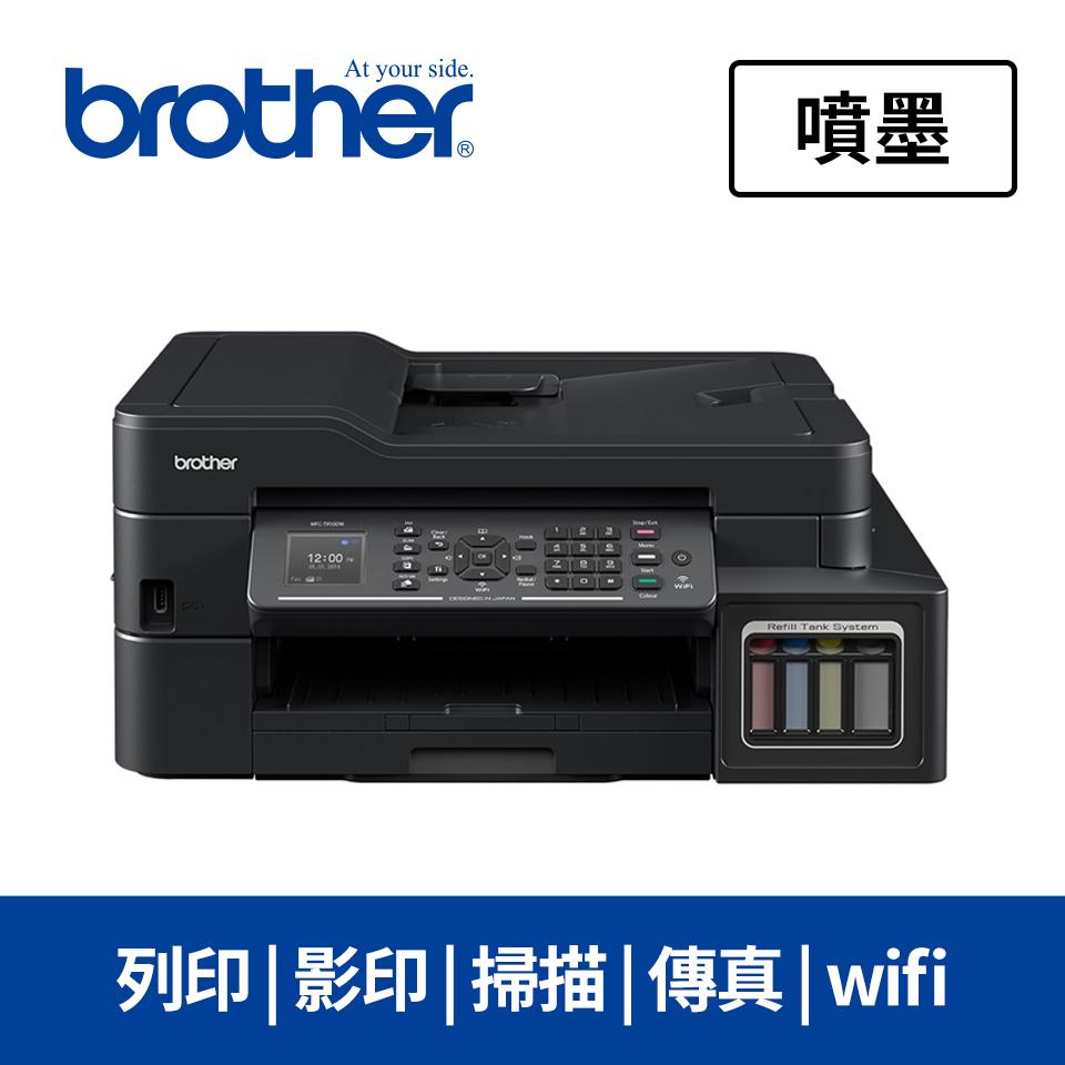 【墨水同捆組再送】Brother MFC-T910DW大連供複合機