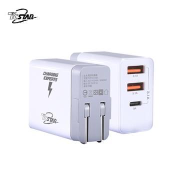 T.C.STAR TYPE-C+USB 三孔旅行充電器 - 白色