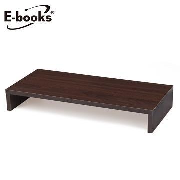 E-books C2防潑水螢幕增高收納架-胡桃色