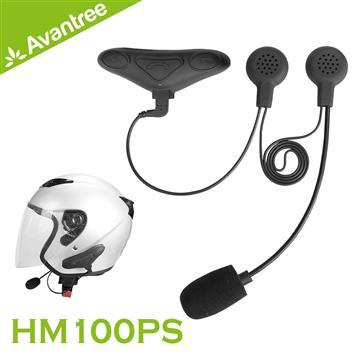 Avantree 安全帽專用防水藍牙對講機 HM100PS