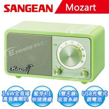 SANGEAN 莫札特迷你藍芽音箱收音機 MOZART 綠色