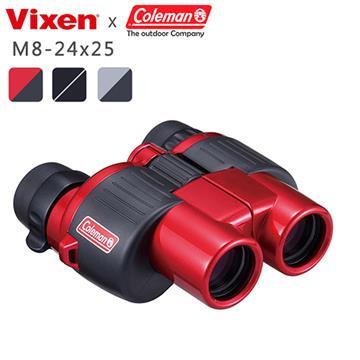 VIXEN 8-24倍 變焦型望遠鏡 M8-24x25 銀