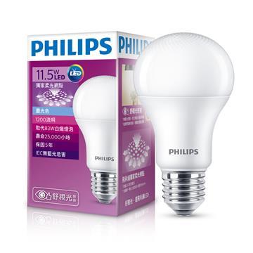 飛利浦Philips 全電壓舒適光LED燈泡廣角11.5W白光