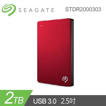 【2TB】Seagate 2.5吋 行動硬碟 BackupPlusSlim(紅)