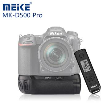 MEIKE Nikon D500 垂直手把(附遙控器)