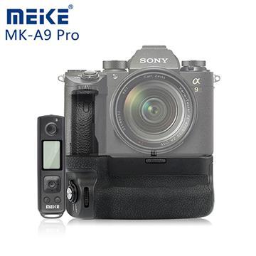 MEIKE Sony A9 垂直手把(附遙控器)