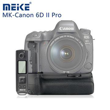 MEIKE Canon 6D II 垂直手把(附遙控器)