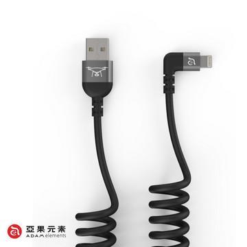 亞果元素 ADAM  MFi認證L型充電傳輸捲線30cm - 黑色