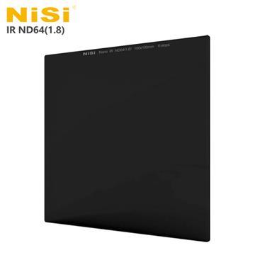 NISI IR ND64(1.8) 方型減光鏡-減6格 100x100mm