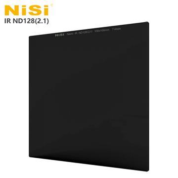 NISI IR ND128(2.1) 方型減光鏡-減7格