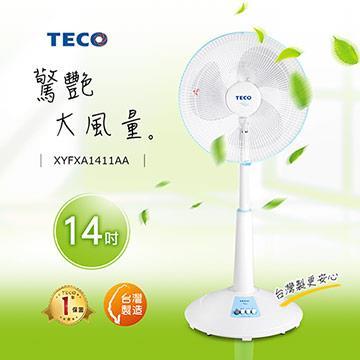 東元 14吋機械式風扇