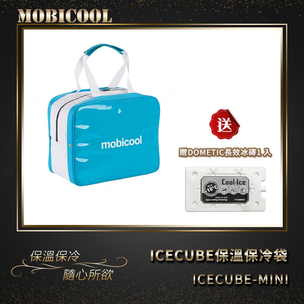 瑞典 MOBICOOL ICECUBE MINI保溫保冷輕攜袋 藍色