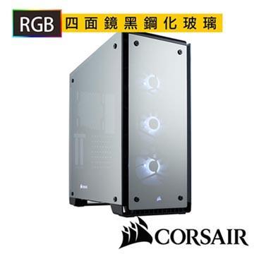 CORSAIR 570X RGB 4透中塔式機殼-鏡面黑