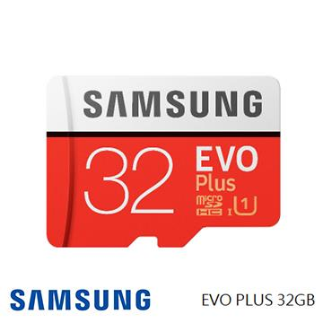 【U1 / 32G】SAMSUNG EVO Plus MicroSD記憶卡