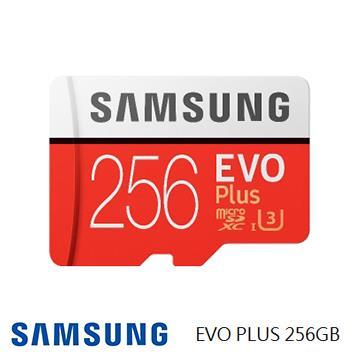 SAMSUNG三星 EVO Plus MicroSD U3 256G記憶卡