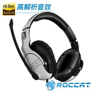 ROCCAT KHAN PRO悍音系列電競耳機-白 KHAN-PRO-W