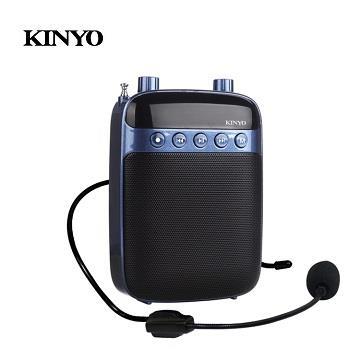 (展示機)KINYO 多功能擴音器