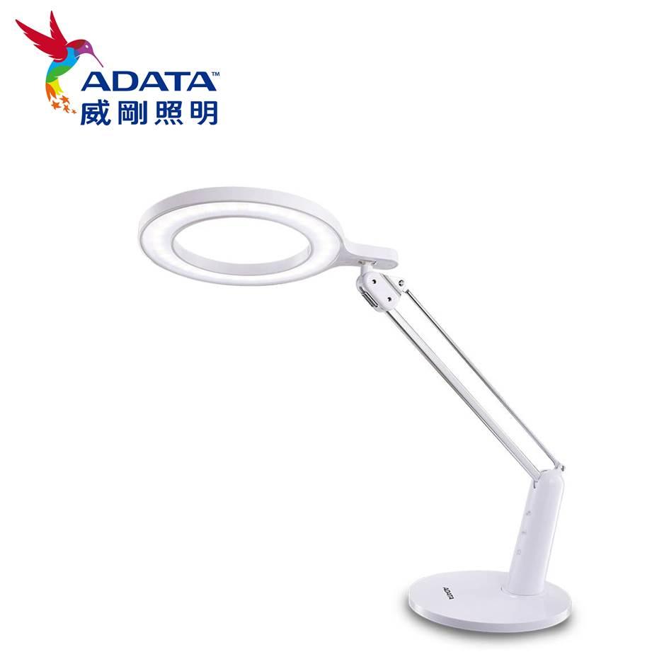 【展示機】ADATA 威剛白星環DE700 LED檯燈