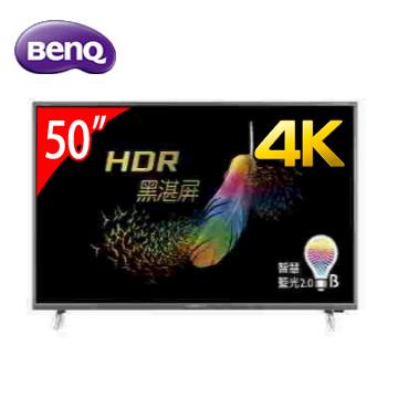 【展示機】BenQ 50型4K智慧藍光2.0智慧連網顯示器