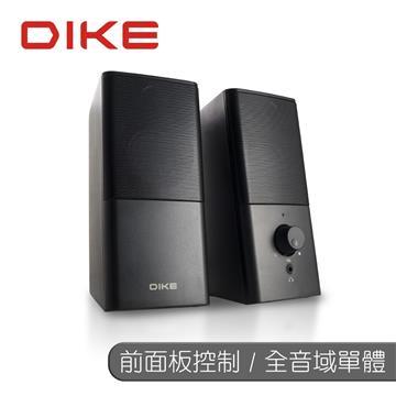 DIKE DSM221 簡約感2.0多媒體喇叭