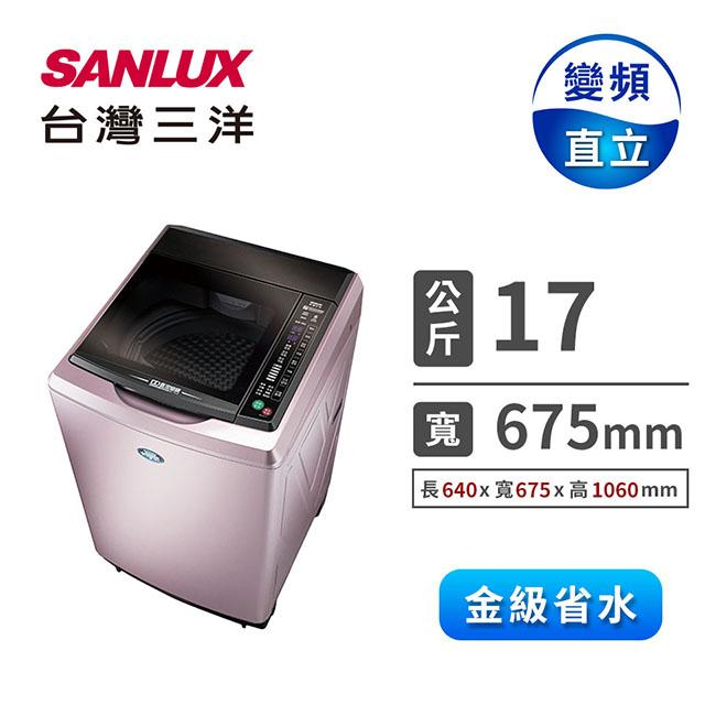 【媽媽樂】台灣三洋 17公斤DD超音波變頻洗衣機(SW-17DVG)