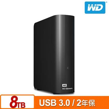 【8TB】WD 3.5吋 外接硬碟(Elements Desktop)