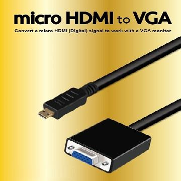 TRUSDER Micro HDMI to VGA轉接頭