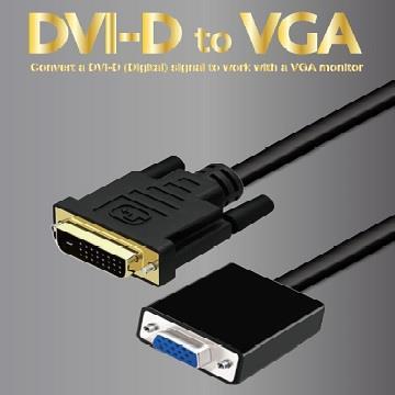TRUSDER DVI 24+1轉VGA轉接頭