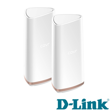 D-Link 三頻全覆蓋家用Wi-Fi系統