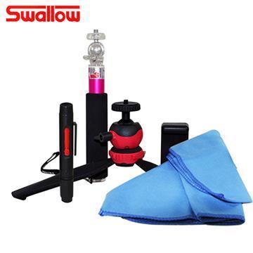 SWALLOW 清潔組合7-不挑色 3件組 不挑色