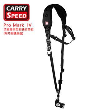 CARRY SPEED 頂級專業型相機背帶組 Pro Mark IV