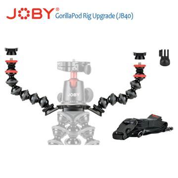 JOBY 直播攝影升級組 JB40