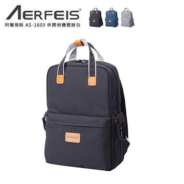 AERFEIS 休閒相機雙肩包