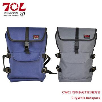 70L CW01 城市系列3合1後背包 含相機內袋 CityWalk Backpack 藍