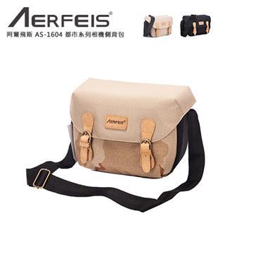AERFEIS 都市系列相機側背包 AS 1604 黑