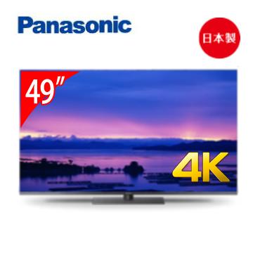 【福利品】展-Panasonic 日本製49型六原色4K智慧電視