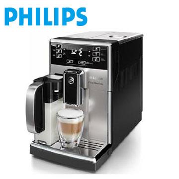 【福利品】展-飛利浦Saeco PicoBaristo義式咖啡機