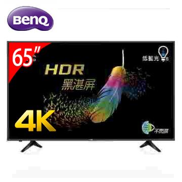 【福利品】展-BenQ 65型4K低藍光不閃屏連網顯示器