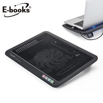 E-books C1 薄型筆電散熱底座 E-PCH193