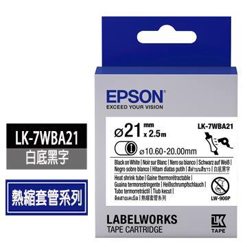 EPSON LK-7WBA21白底黑字標籤帶