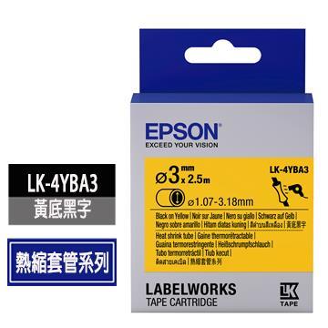 EPSON LK-4YBA3黃底黑字標籤帶