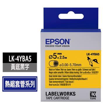 EPSON LK-4YBA5黃底黑字標籤帶