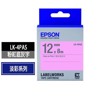 EPSON LK-4PAS粉紅底灰字標籤帶