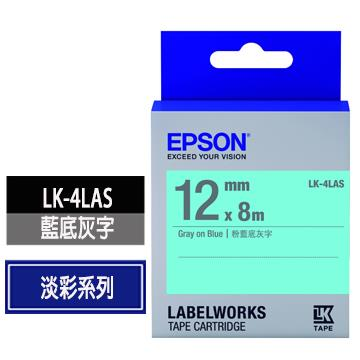 EPSON LK-4LAS粉紅底灰字標籤帶 C53S654413